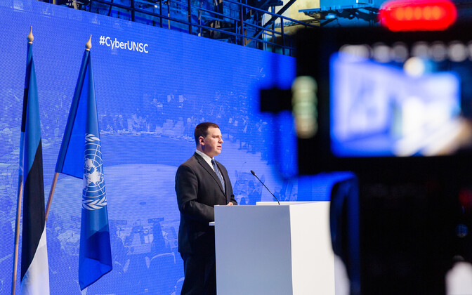 Prime Minister Jüri Ratas (Center) remotely addressing an informal meeting of the Estonian presidency of the UN Security Council. May 22, 2020.