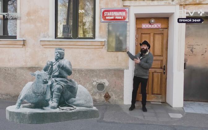 Народный бюджет Нарвы.