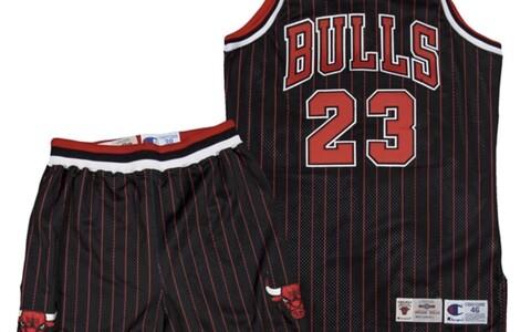 Michael Jordani 1996-1997. aasta hooaja mänguriiete komplekt
