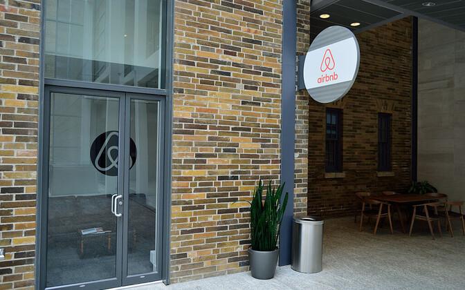 Таллинн предложил изменить действующее регулирование предоставления услуг размещения в гостевых квартирах.