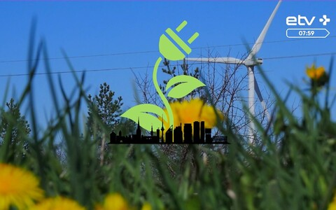 Зеленая энергия.