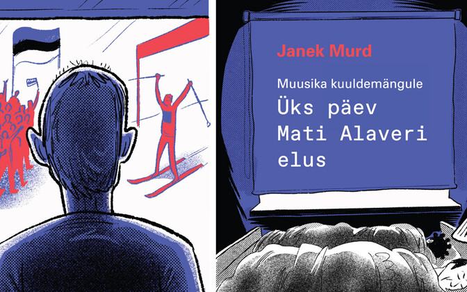 Janek Murd