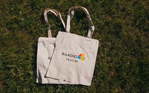 Лето-2020 вместе с Радио 4
