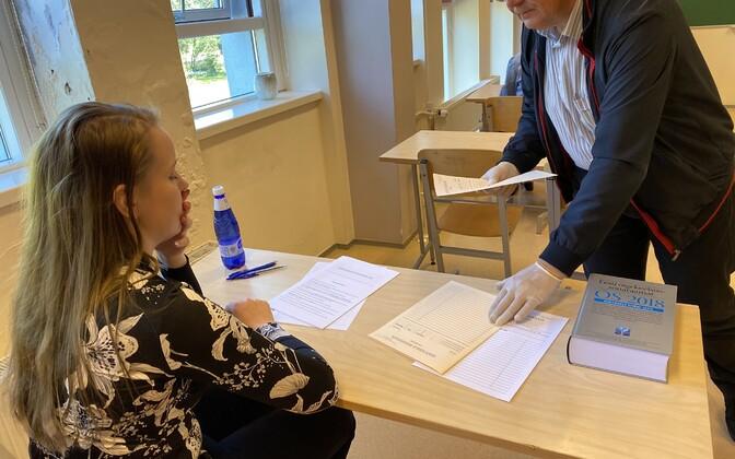Госэкзамен по эстонскому языку как родному.