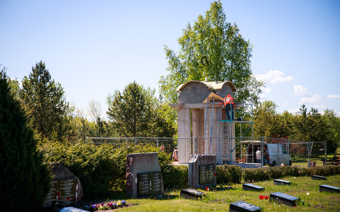 Часовня на Маардуском кладбище.