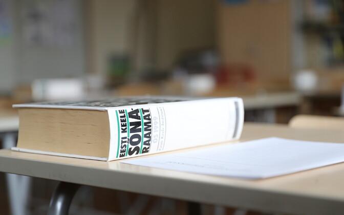 Eesti keele sõnaraamat