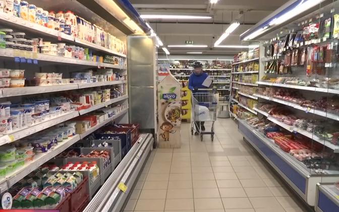 Supermarket. Photo is illustrative.
