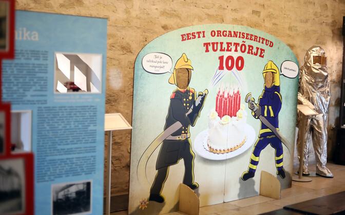 С историей пожарной охраны в Эстонии теперь можно познакомиться в Нарве.