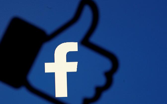 Компания Facebook не выявила следов вмешательства иностранных государств впротесты в США.