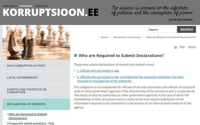 Website dedicated to declarations of interests in Estonia.