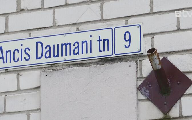 Улица Даумана в Нарве.