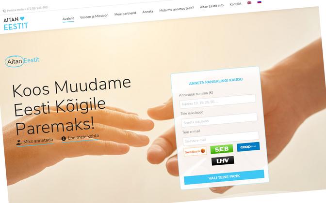 Aitan Eestis website