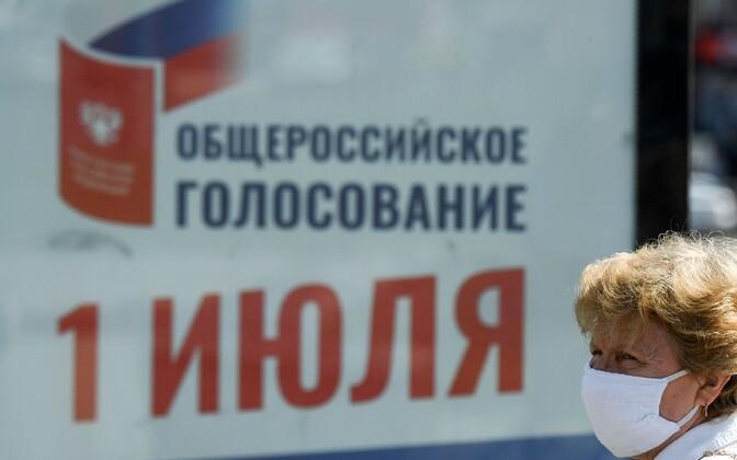 Общероссийское голосование по поправкам в Конституцию РФ пройдет 1 июля.
