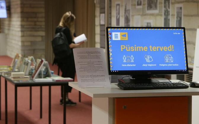 Коммуникационное бюро правительства запустило социальную кампанию