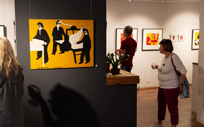 Marko Mäetamm Haus galeriis