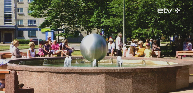 Силламяэ отпраздновал день рождения открытием нового фонтана