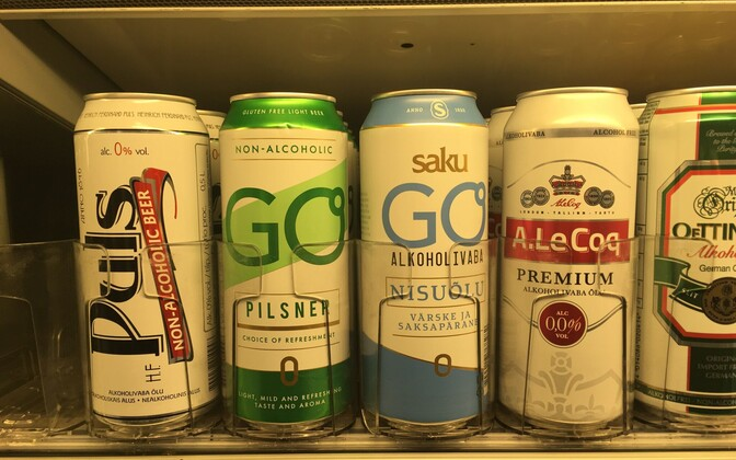 Пиво марки Puls перестанут производить в Эстонии.