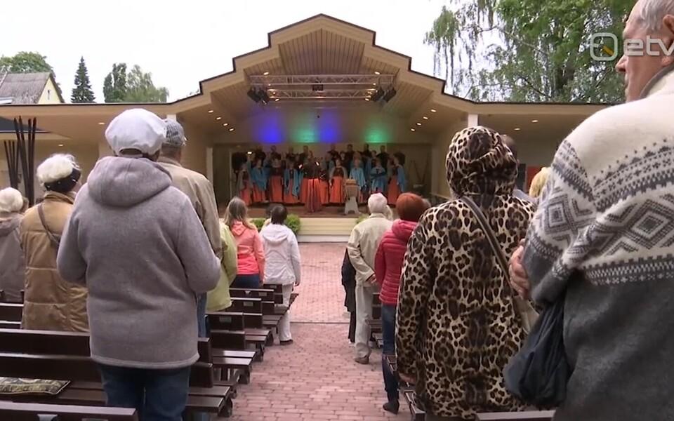 Pärnu Koidula muuseumi vabaõhulava.