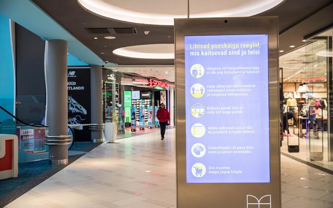 Ülemiste Keskus shopping mall in Tallinn.