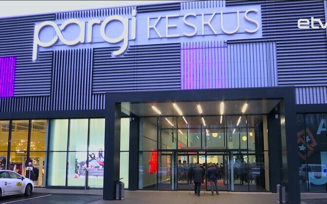 Кинотеатр в торговом центре Pargi откроется 10 июля.