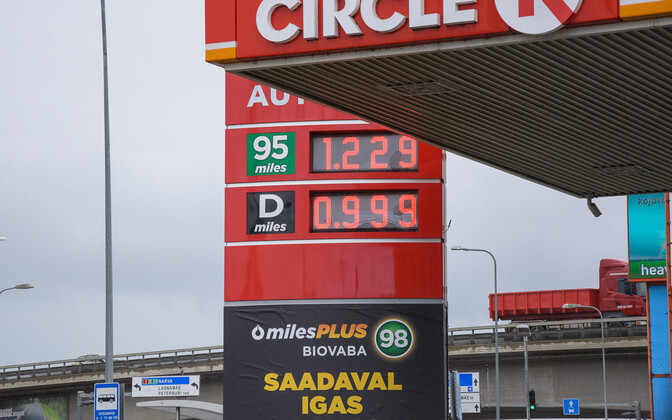 Gas prices on July 7.