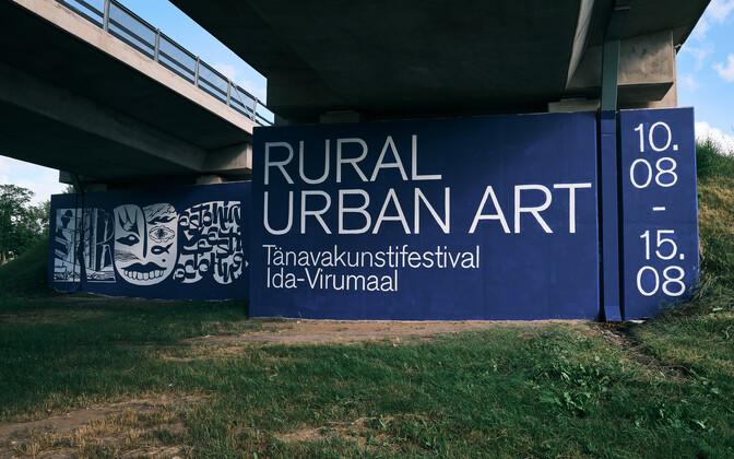 Tänavakunstifestival Rural Urban Art