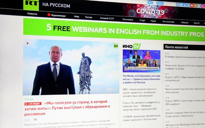 Веб-сайт RT.