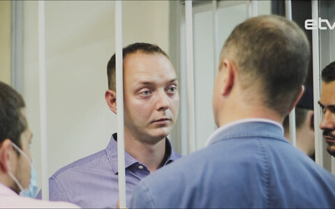 Иван Сафронов.