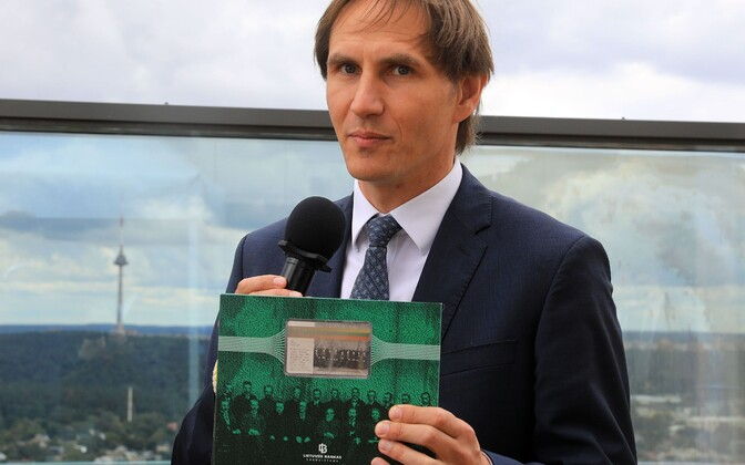 Марюс Юргилас представляет LBCOIN.