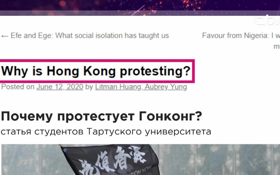 Вокруг интернет-блога Тартуского университета в очередной раз разгорелся скандал.