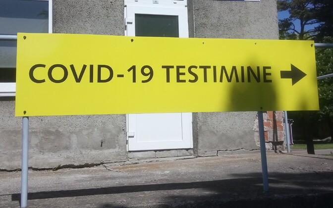 В последнее время в Эстонии ежедневно фиксируют лишь единичные случаи COVID-19.