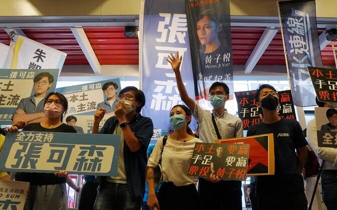 Демонстранты в Гонконге.