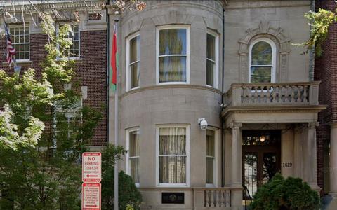 Здание посольства Белоруссии в США.
