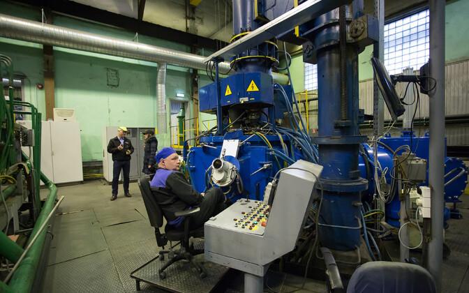 Silmeti haruldaste metallide tehas.