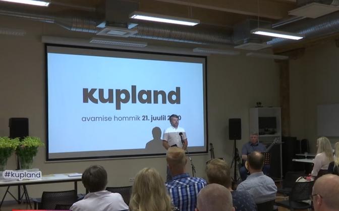 Презентация сети Kupland