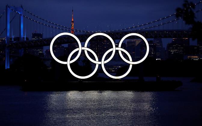Ближайшие Олимпийские игры пройдут в Токио в 2021 году.
