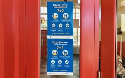 Social distancing signs at Narva train station