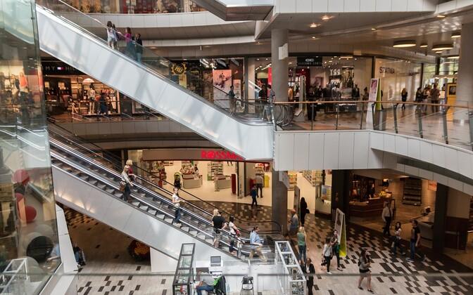 Торговый центр. Иллюстративная фотография.