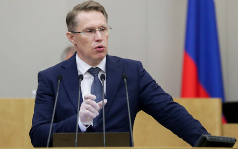 Министр здравоохранения РФ Михаил Мурашко.