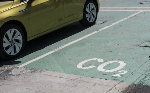 Банки могут запрашивать у компаний информацию об их выбросах CO2.