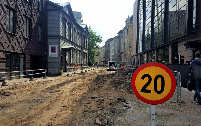 Улица Роозикрантси.