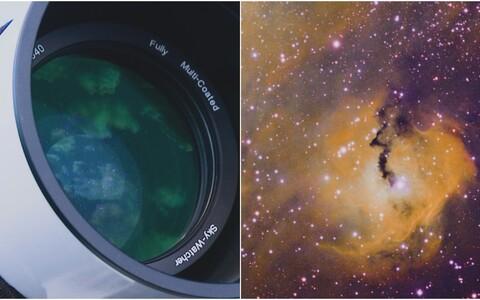 Народная обсерватория.