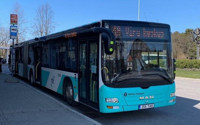 Автобусы направят в объезд.