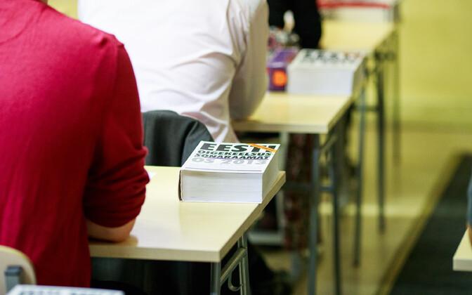 Koolid loodavad pikemast distantsõppeperioodist uuel õppeaastal pääseda.
