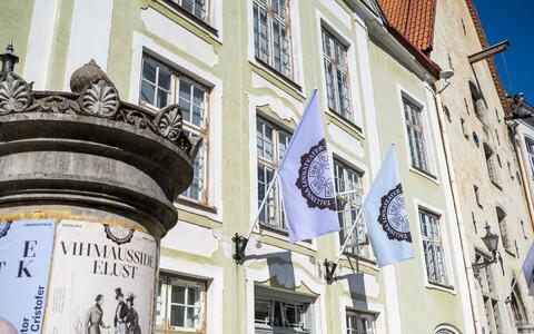 Tallinna Linnateater