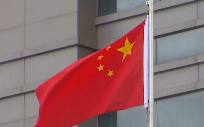 Hiina lipp.