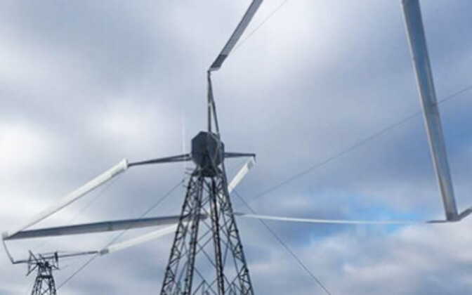 Такие ветрогенераторы будут производить в Кохтла-Ярве.