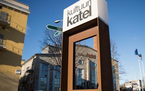 Kultuurikatel, home of the Three Seas Initiative summit of 2020.