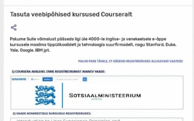 Сайт Coursera.