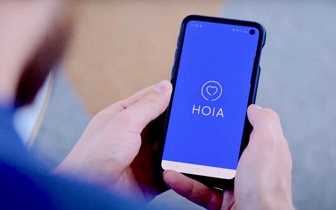 Приложение Hoia доступно для скачивания.